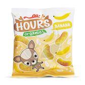 HOURS 皮皮奧斯 有機泡芙條-香蕉10g【佳兒園婦幼館】