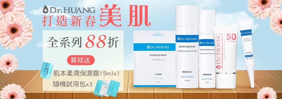 drhuang-imagebillboard-19b6xf4x0938x0330-m.jpg