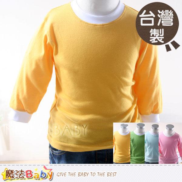 兒童居家服 台灣製KUKI幼兒純棉長袖上衣 男女童裝 魔法Baby