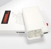 新款多功能二合一充電寶新款大容量行動電源TWS耳機手機二合一  全館免運