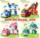 ☆貨比三家☆ 新版變形 救援小英雄 四隻一組 波力 羅伊 安寶 赫利 POLI 變形機器人 變形車玩具