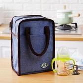 午餐包 手提飯盒袋鋁箔小清新保鮮小拎包學生午餐小號便當保溫包 6色 交換禮物