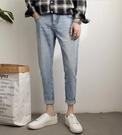 找到自己 MD 時尚 情侶款 韓國 懷舊淺藍色 簡約 小腳褲 休閒褲 牛仔褲 九分褲 小哈倫褲