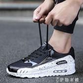 新款春季韓版潮流氣墊運動休閒男鞋百搭板鞋學生跑步增高潮鞋   伊鞋本鋪