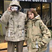 街頭潮牌迷彩棉衣男女冬季新款加厚短款羽絨棉服外套嘻哈情侶棉襖 探索先鋒