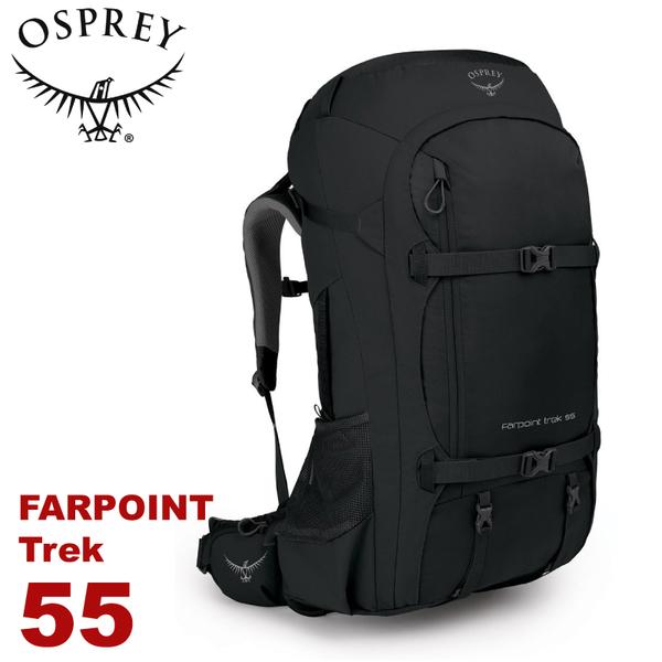 【OSPREY 美國 Farpoint Trek 55 旅行背包《黑》55L】雙肩背包/後背包/行李箱/登山/自助旅遊