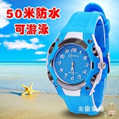 一件8折免運 兒童手錶男孩電子錶防水正韓指針錶小學生手錶兒童手錶女孩石英錶