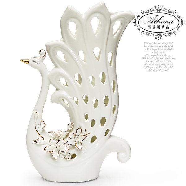 【雅典娜家飾】孔雀坐姿立體描金花卉鏤空陶瓷擺飾-DB142