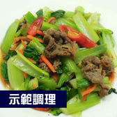 『輕鬆煮』青江牛肉(350±5g/盒)(配菜小家庭量不浪費、廚房快炒即可上桌)