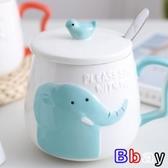【貝貝】陶瓷杯 喝水杯 陶瓷 馬克杯 水杯 咖啡杯 帶蓋勺
