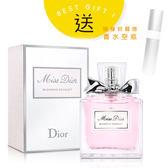 Christian Dior 迪奧 花漾迪奧 淡香水100ml (贈 質感隨身香水空瓶) *10點半美妝館*