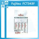 FUJITSU富士通 3號4入 1900mAh FCT343F-ATFX(FX)