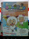 影音專賣店-X19-075-正版DVD*動畫【羊羊與灰太狼(20)】-國語發音