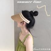 紫外線遮陽帽女夏天防曬帽子百搭時尚網紅款空頂帽草帽無頂太陽帽快速出貨