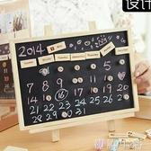 創意桌面支架式留言板 可愛學生小黑板咖啡廳餐廳家用木畫板  初語生活