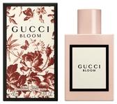 岡山戀香水~Gucci Bloom 花悅女性淡香精 30ml~優惠價:1810元