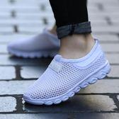 ABC白色兒童運動鞋子男童網鞋學生小白鞋透氣女童鞋【幸運閣】