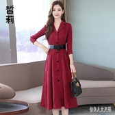 中大尺碼洋裝 2020新款洋氣長袖條紋連身裙時尚氣質v領長款裙子 yu9907『俏美人大尺碼』