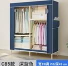 簡易衣柜出租房用現代簡約家用