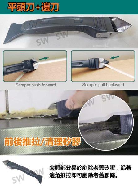 Pw136 矽利康刮刀 矽力康工具 刮刀 邊刀錐型刀 填縫刀 矽膠整平 填?膠刮刀 臺灣製
