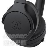 【曜德 送收納袋】鐵三角 ATH-ANC700BT 無線藍牙抗噪 耳罩式耳機 麥克風組