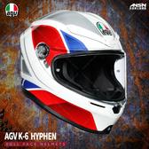 [安信騎士] 義大利 AGV K-6 彩繪 HYPHEN 白紅藍 全罩 超輕量 安全帽 亞洲版 K6