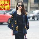 和服外套-雪紡復古碎花日式和風防曬女罩衫68af8【時尚巴黎】