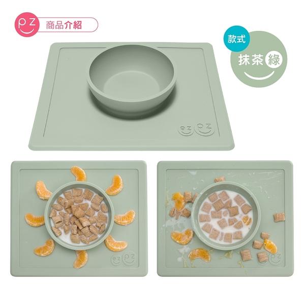 美國 EZPZ-矽膠幼兒餐具/Happy Bowl快樂防滑餐碗 (抹茶綠) 690元