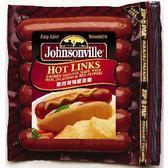 【Johnsonville】14OZ 墨西哥辣椒香腸 (6條入)