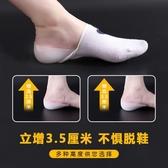 增高墊 抖音增高神器網紅隱型內增高鞋墊男女隱形透明仿生套腳硅膠襪子 歐歐