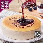 起士公爵 北國藍莓乳酪蛋糕6吋 6吋【免運直出】