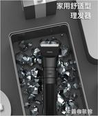 理髮器 雷瓦理發器電推剪剃頭發神器家用自己剪發廊專用剪發工具全套推子 快速出貨