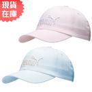 【現貨】 PUMA 基本系列 老帽 棒球帽 帽子 淺粉 / 淺藍【運動世界】 02241616 / 02241622