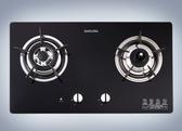 【系統家具】櫻花 SAKURA G-2820G二口防乾燒節能檯面爐