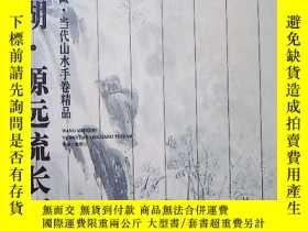 二手書博民逛書店罕見魏維果。大連金石灘圖卷14225 魏維果 北京工藝美術