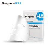 Neogence霓淨思 玻尿酸保濕面膜4片/盒