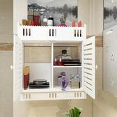 浴室置物架衛生間壁掛免打孔廁所洗手間化妝品收納盒洗漱用品收納 st1160『伊人雅舍』