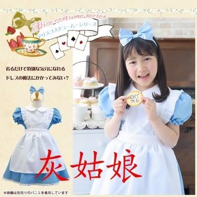 小朋友萬聖節 化妝舞會服裝 角色扮演37 (裙子+圍裙+頭飾)