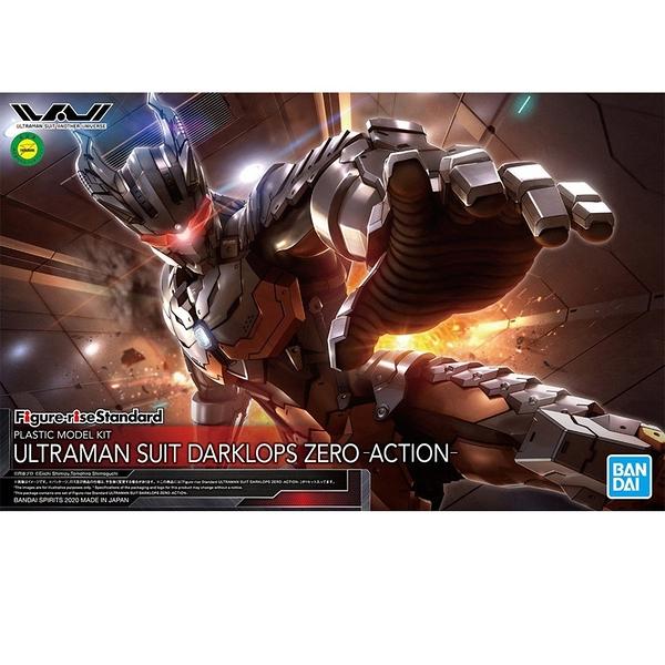組裝模型 Figure-rise Standard 超人力霸王戰鬥服DARKLOPS ZERO TOYeGO 玩具e哥