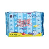 優護體 草本清爽衛生棉 (日用24cm) 20片【BG Shop】