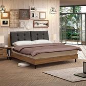 床組 6尺床頭型式床台 亞伯斯 356-4W 愛莎家居
