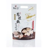 【安平小舖】厚禮數精緻蝦餅55g/包 台南名產非油炸蝦餅創始店