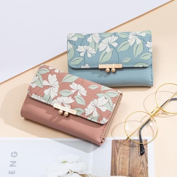 新鮮貨 小眾設計師ins潮小清新錢包女短款三折疊韓版可愛學生零錢包