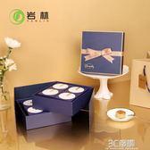 巖林 原創立體精美糕點旋轉盒雙層月餅禮盒烘焙包裝中秋禮品盒 3c優購