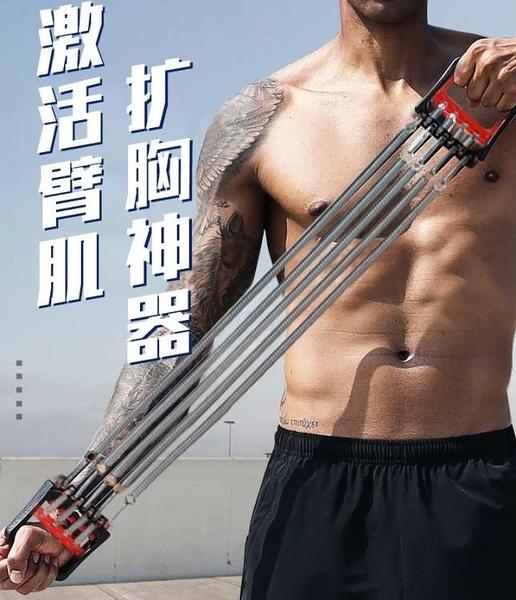 阻力器彈簧阻力器腳蹬神器家用健身器材多功能擴胸器男訓練手臂胸肌 莎瓦迪卡