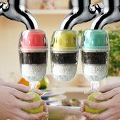 家用過濾器廚房水龍頭凈水器丸增自來水濾水器除余氯味 HH2395【Sweet家居】