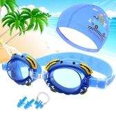 套裝兒童泳鏡高清防水男童女童青少年大框游泳眼鏡小孩卡通 朵拉朵