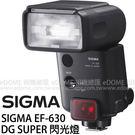 SIGMA EF-630 DG Supe...