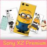 【萌萌噠】Sony Xperia XZ Premium (G8142)文藝彩繪磨砂 卡通塗鴉 PC硬殼 超薄防指紋 半包手機殼