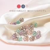 【新飾界】日韓珍珠防走光領紐扣別針裝飾創意百搭可愛絲巾胸針配飾女壓襟扣